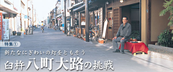新時代おおいた VOL.33(2004年3...