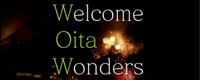 Welcome oita wonders
