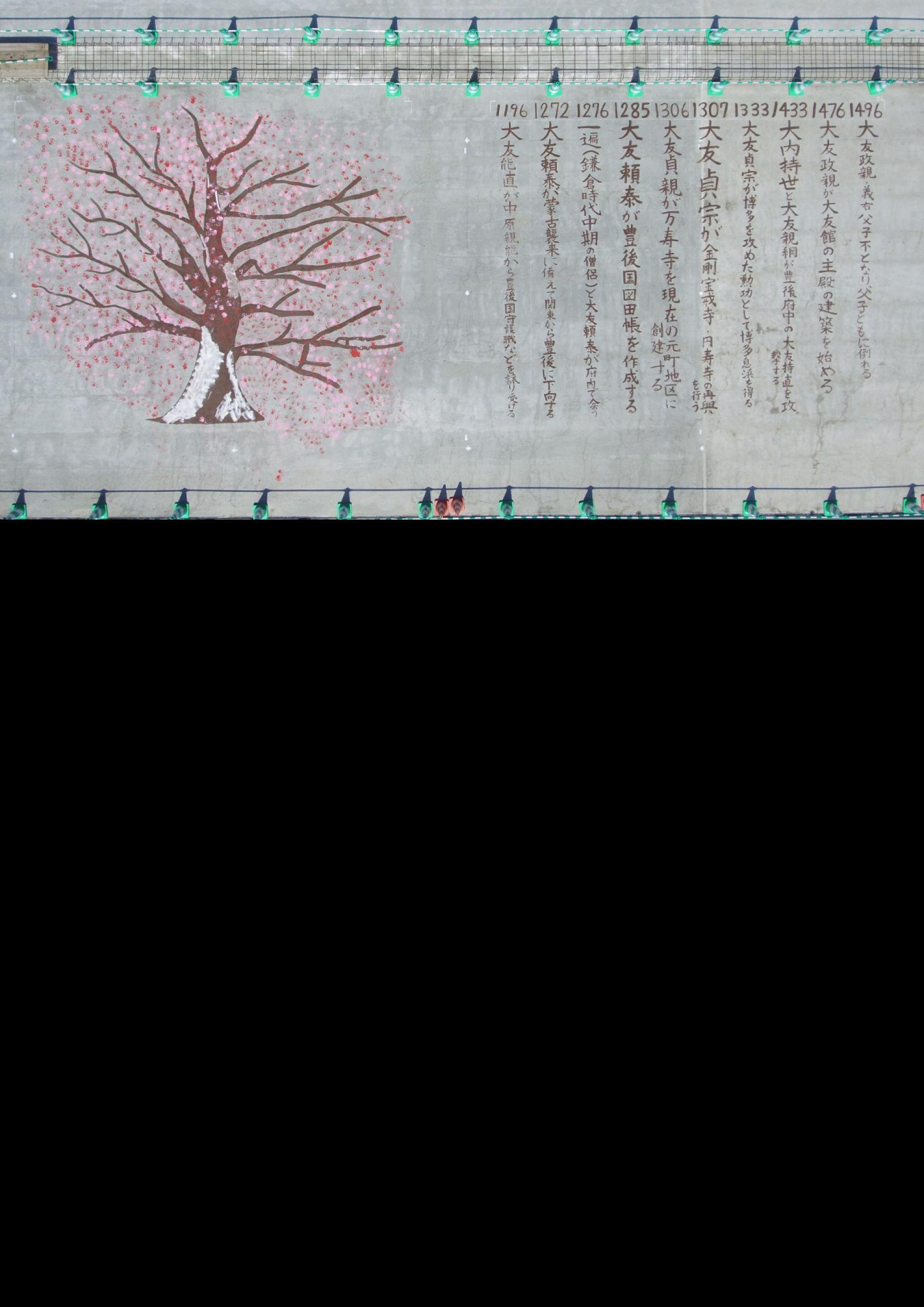大友持直 - JapaneseClass.jp