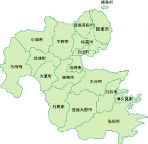 大分県の市町村 - 大分県ホームページ
