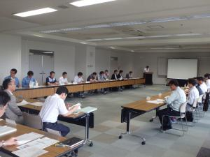 first round table conference held
