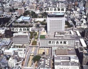 오이타현 청사의 공중촬영 사진