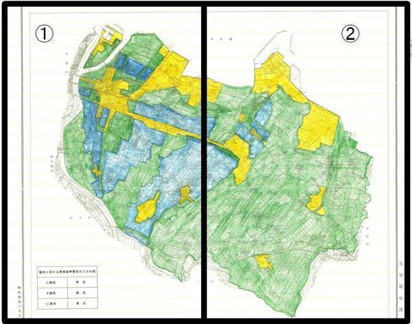 中津市の騒音環境基準 - 大分県ホームページ